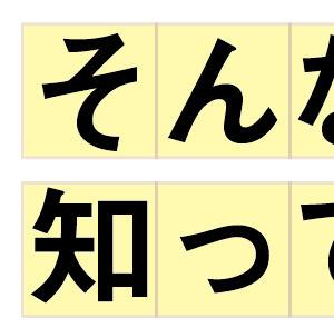 ai-title-NG-5.jpg