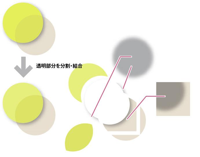ai-transparancy4.jpg