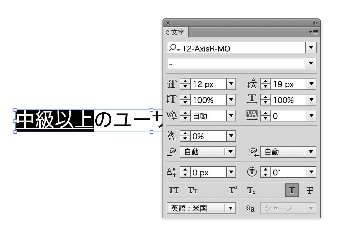 ai-underline-1.jpg