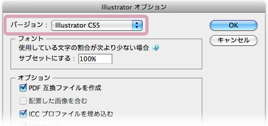 ai-version6-s.jpg