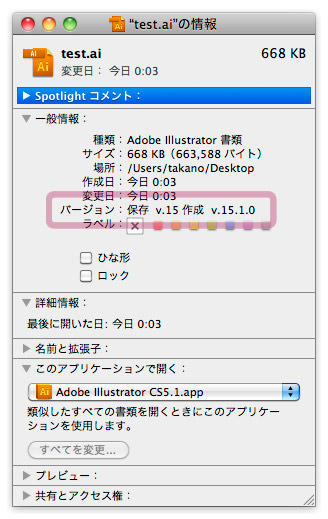 ai-versions-s.jpg