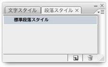 ai_font2.jpg