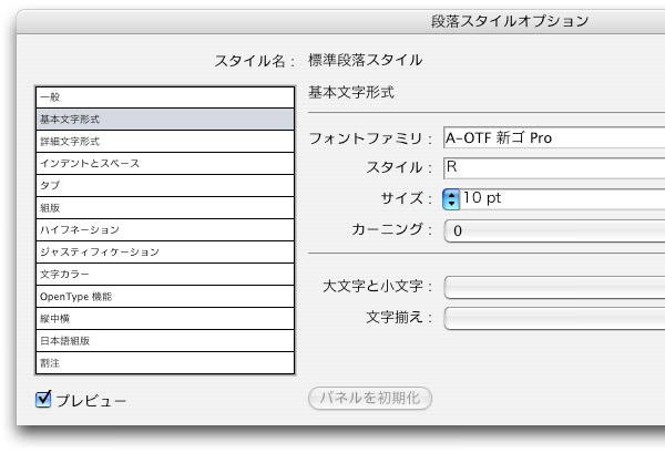 ai_font3.jpg