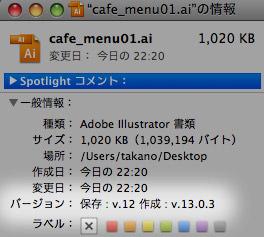 ai_versioncheck-2.jpg