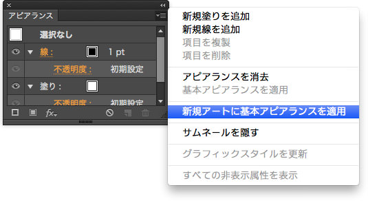 aicc-pixelgrid-31.jpg