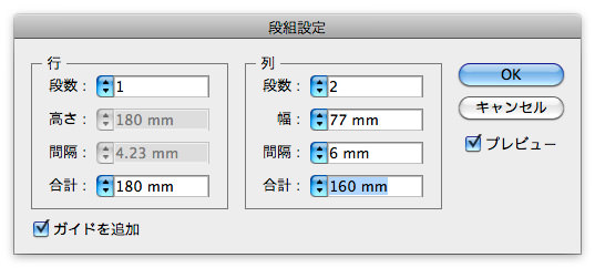 aics-multicolumn-01-s.jpg