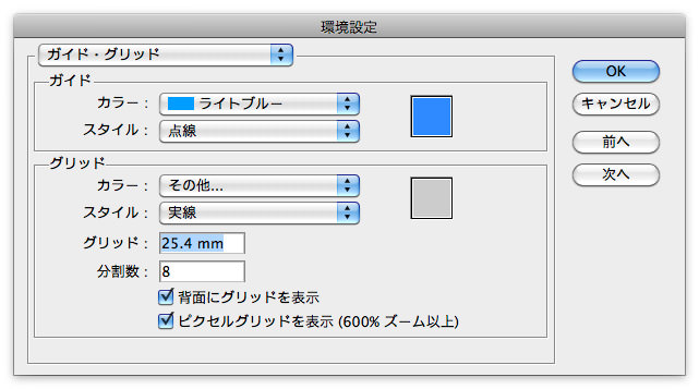 aics-multicolumn-04-s.jpg