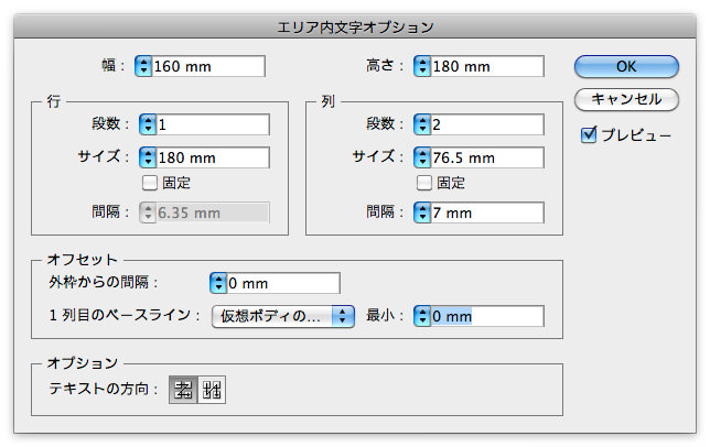 aics-multicolumn-06-s.jpg