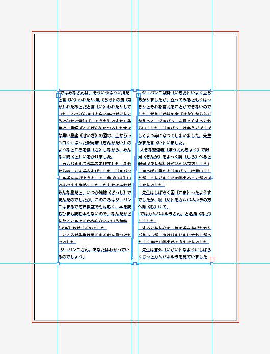 aics-multicolumn-11.jpg
