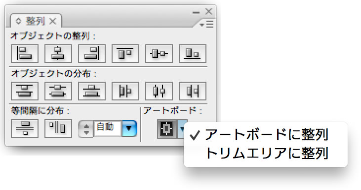aics3-align-artboard.jpg