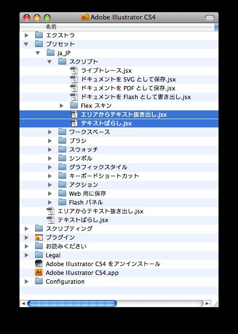 aics4-script.png
