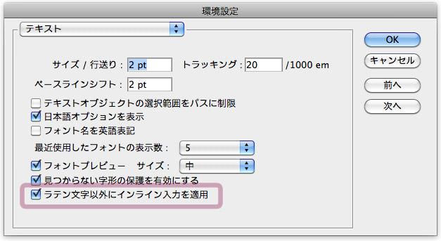 aics5-inline-off-s.jpg