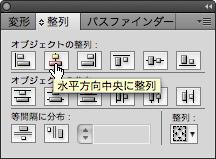align-localization-AI.jpg