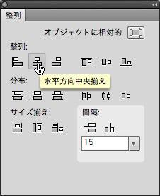 align-localization-Fw.jpg
