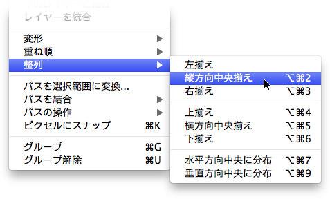 align-localization-Fw2.jpg