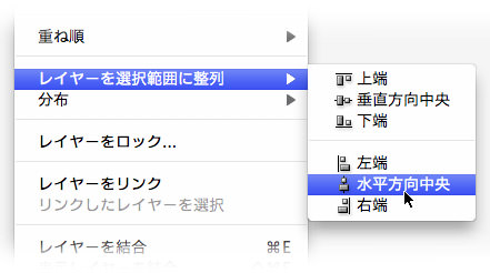 align-localization-PS.jpg