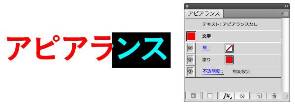 app-ng-1.jpg