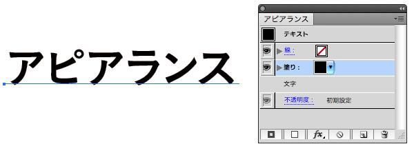 app-ng-2.jpg