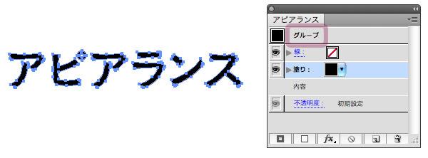app-ng-3.jpg