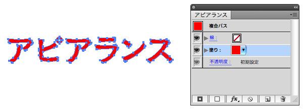 app-ng-5.jpg