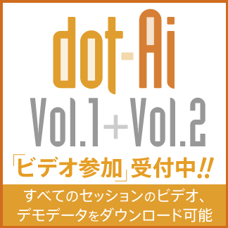 dot-ai, Vol.2