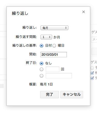 blog-backup-2.jpg