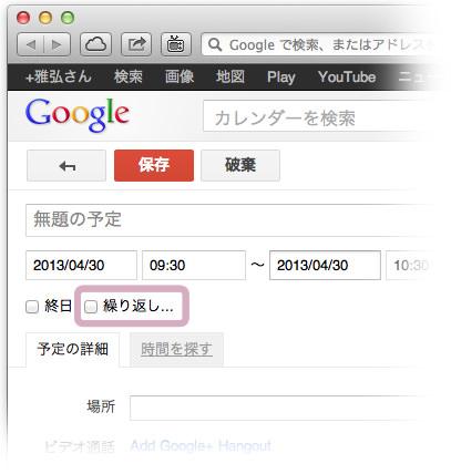blog-backup-3-s.jpg