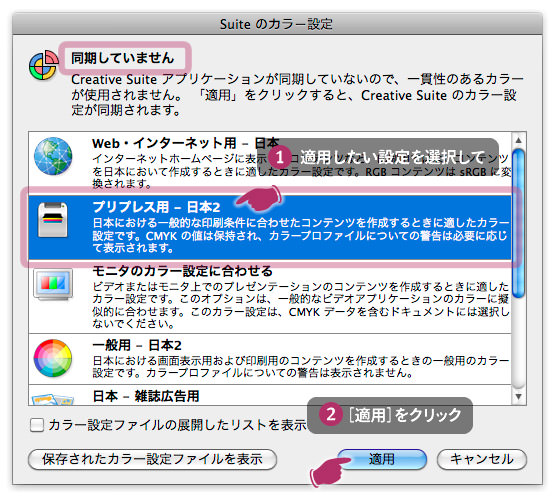 bridge-color1-s.jpg