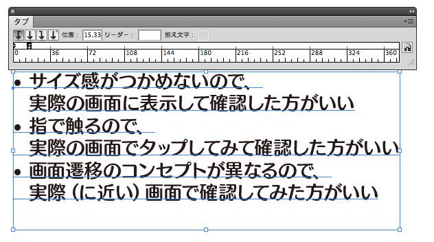 bullet-list-OK2.jpg