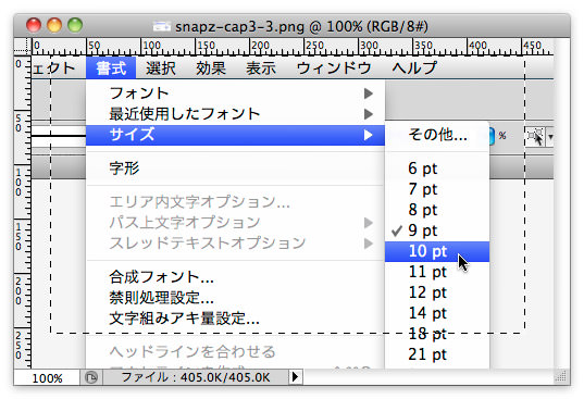 cap-bokeashi-1-s.jpg