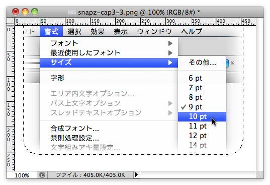 cap-bokeashi-3-s.jpg