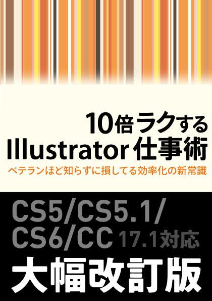 cover-new.jpg