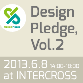 design-pledge-2-banner.png