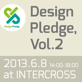 design-pledge-2-banner.png