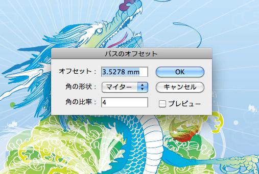 dialog-only-4.jpg