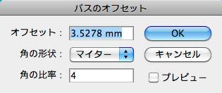 dialog-only-5.jpg