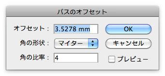 dialog-only-6-s.jpg