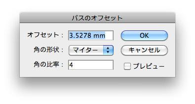 dialog-only-6.jpg