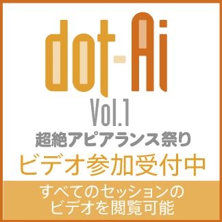 dotai1-dtptransit-banner-video.png
