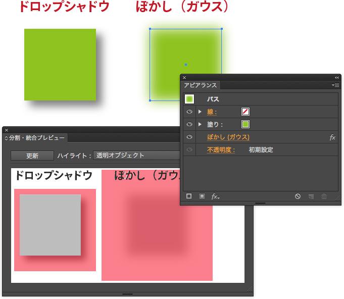 downgrade-test-8.jpg