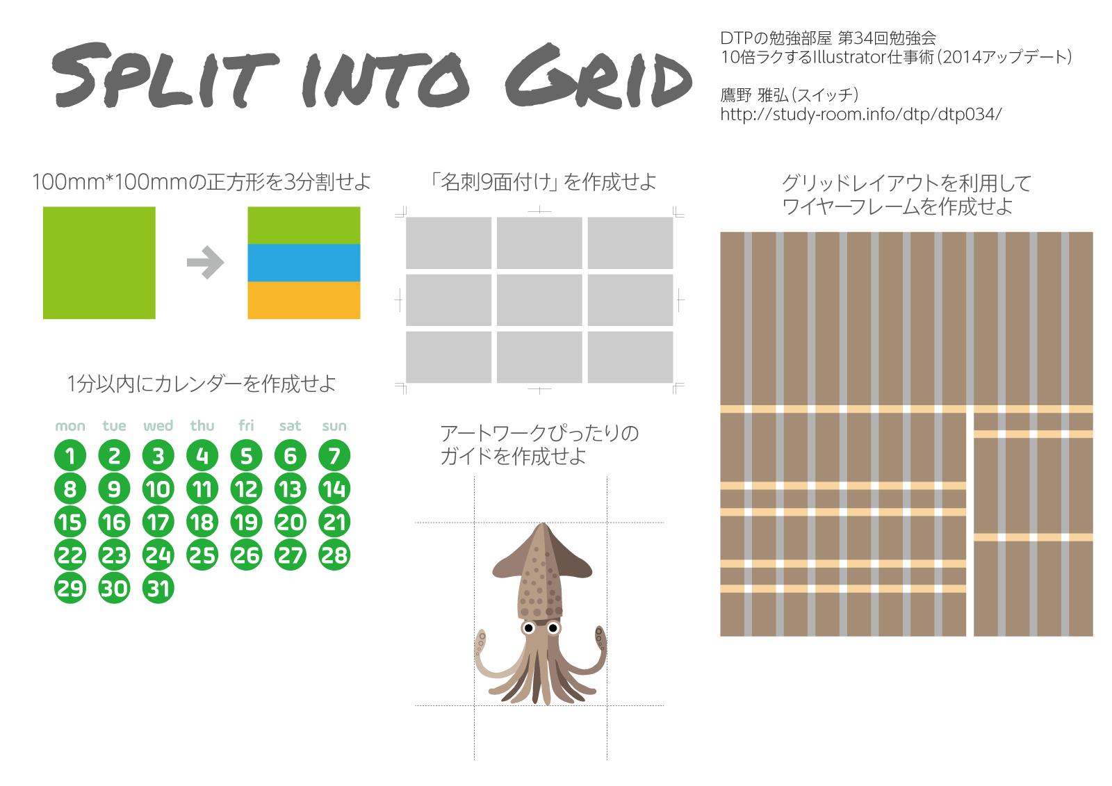 dtp-nagoya-split-into-grid.png