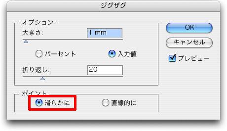 dtp_transit004.jpg