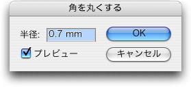 dtp_transit010.jpg