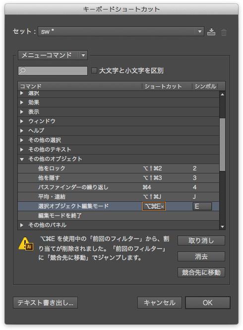 editmode-s.jpg