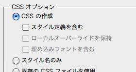 export-epub2.jpg