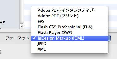 export-idml.jpg