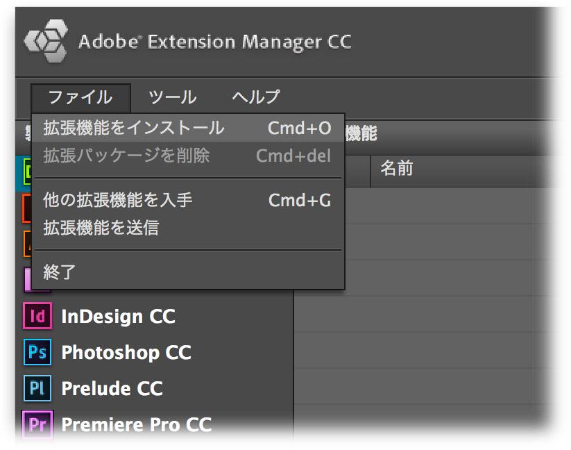 extensionCC.jpg