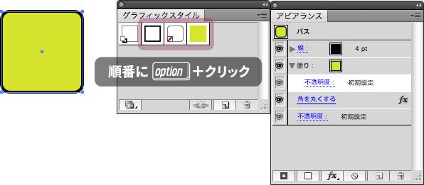 graphic-style-merge2.jpg