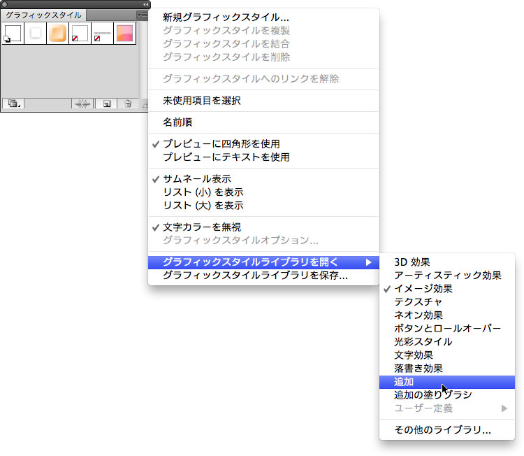 graphic-style-merge4.jpg