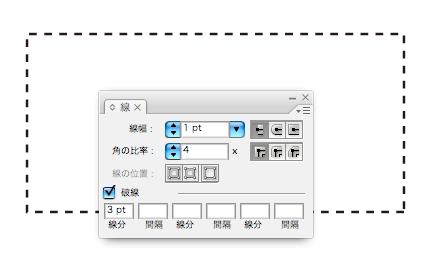 Illustratorの[線]パレットで作成した破線